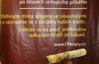 IMG_3303
